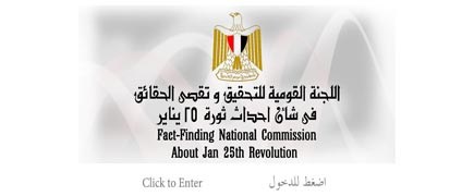 Project: Fact-Finding National Commission About Jan 25th Revolution